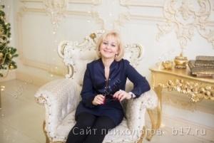 психолог Петухова Людмила